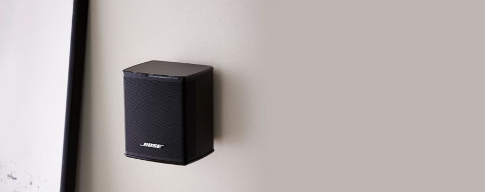 Bose Virtually Invisible